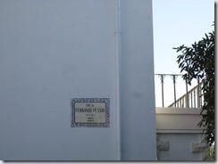 Rua 4
